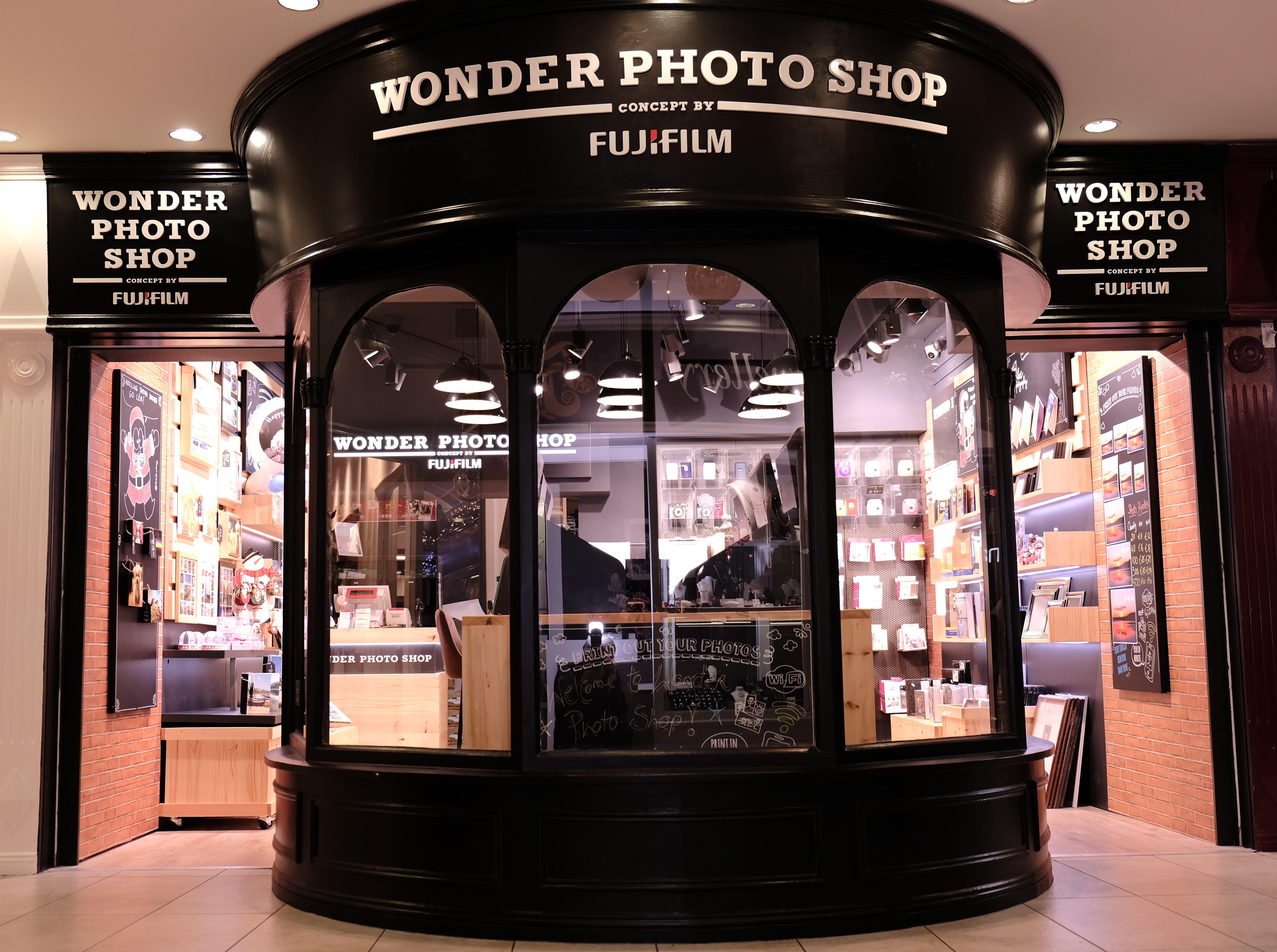 Shopfront of Wonder Photo Shop Galway